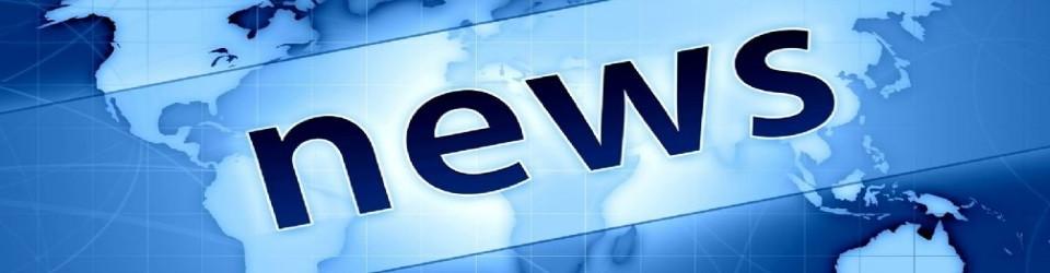 Украинская лента новостей